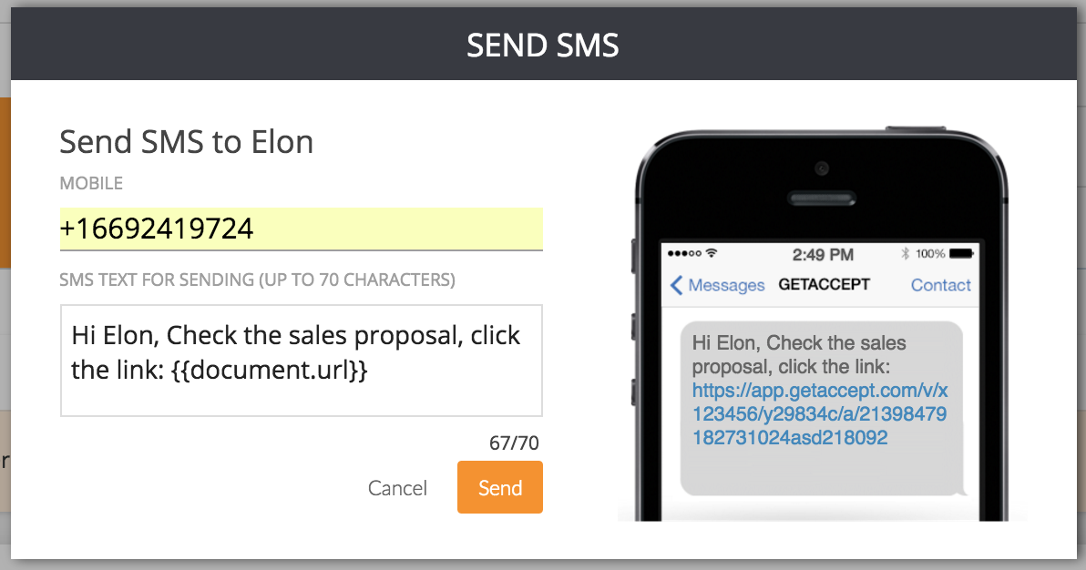 send_sms.png